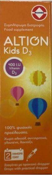 Altion   Kids D3  Drops 400iu   Συμπλήρωμα Διατροφής D3 σε Σταγόνες για Βρέφη & Μικρά Παιδιά   20ml