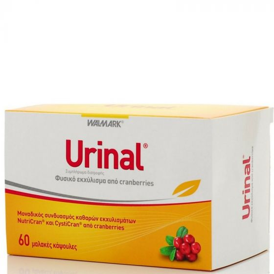 Urinal   Συμπλήρωμα Διατροφής με Cranberries για την Πρόληψη των Ουρολοιμώξεων και των Κυστίτιδων   60 Κάψουλες