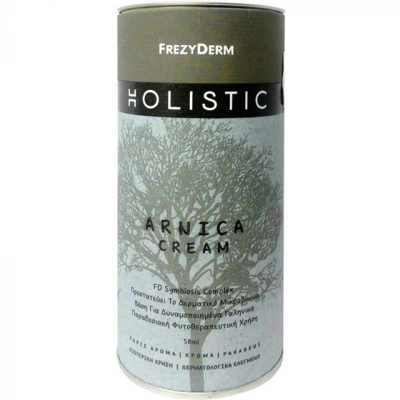 Frezyderm |Holistic Arnica Cream Κρέμα με Άρνικα | 50ml