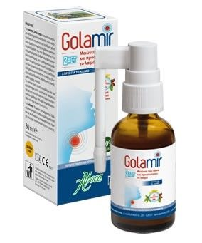 Aboca |Golamir 2ACT Spray | Σπρέι για το Λαιμό  | 30ml