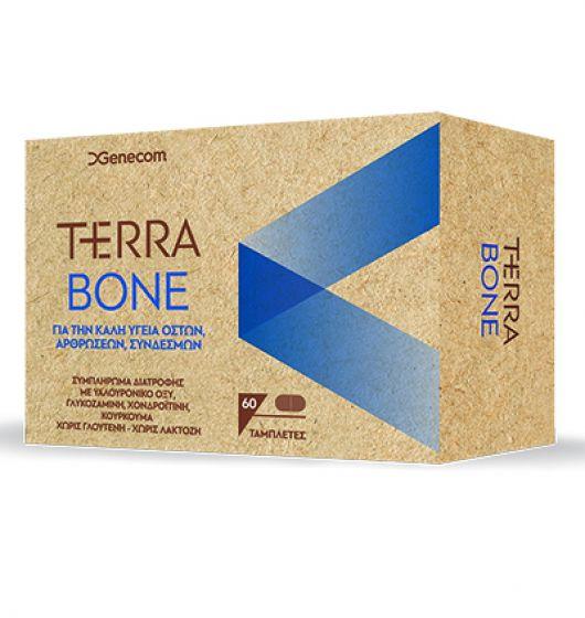 Genecom | Terra Bone | Συμπλήρωμα Διατροφής για Οστά, Αρθρώσεις, Συνδέσμους | 60 Δισκία