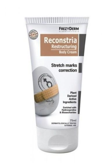 Frezyderm |Reconstria Body Cream Stretch Marks Treatment|Αναπλαστική Κρέμα για Ραγάδες| 75ml